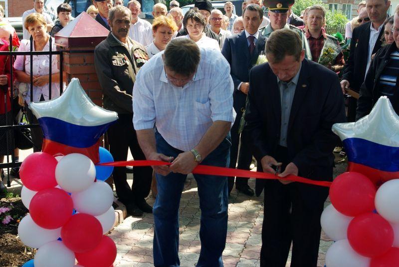 Официальный интернет-сайт муниципалитета г Томска